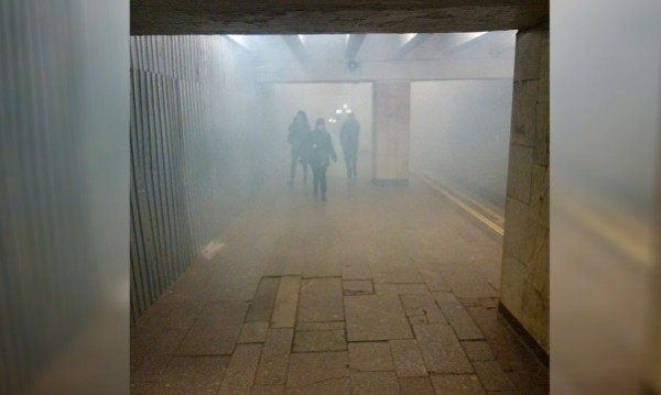 дым метро