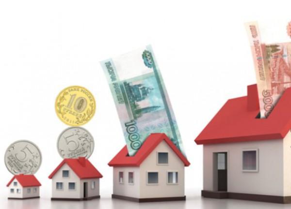 дом деньги