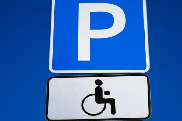 знак инвалид парковка