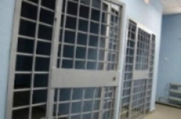 тюрьма решетка