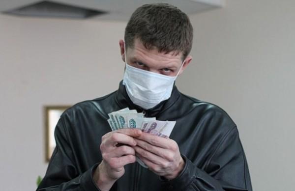 грабитель медмаска деньги