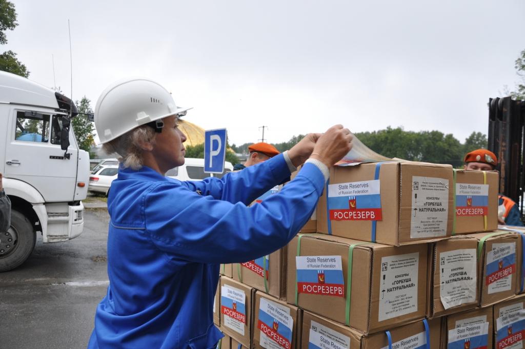 Беларусь отправила гуманитарную помощь вЭквадор