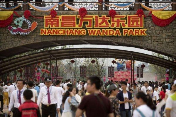 Китай парк Wanda City