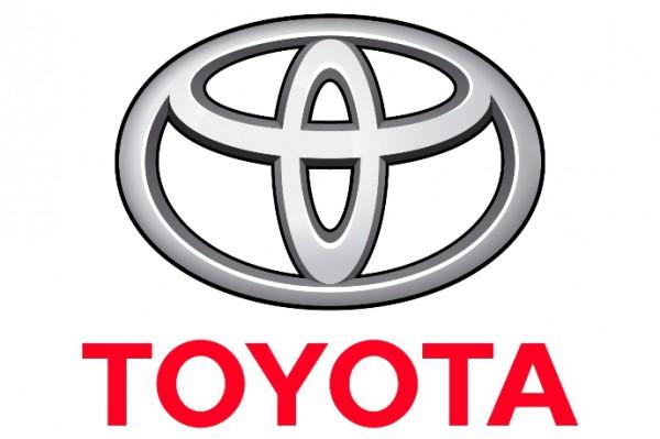 Тойота покажет собственный автомобиль будущего навыставке CES вЛас-Вегасе