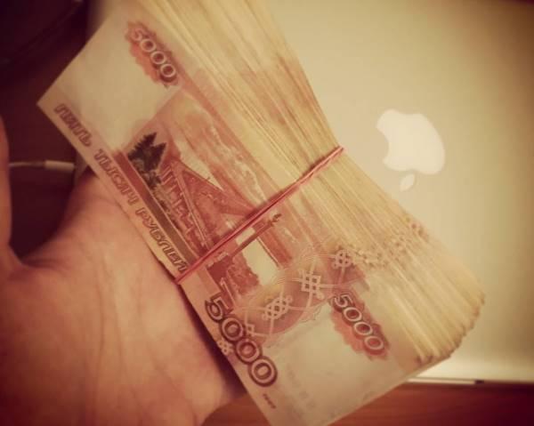 __деньги рубли 1,5 млн