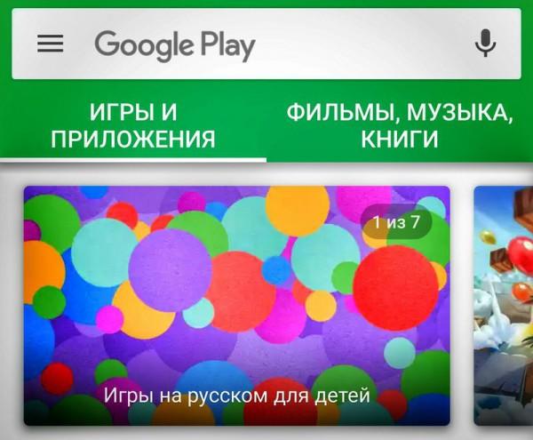 __google play