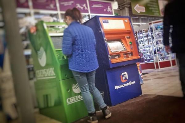 __банкомат