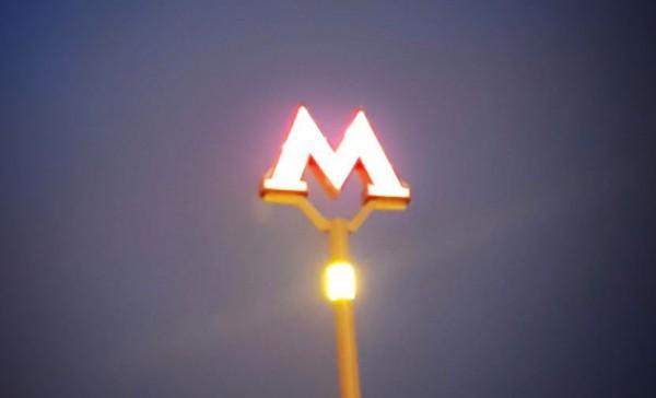 __ метро
