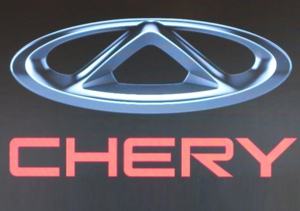 __Chery
