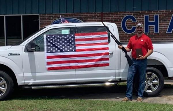 Форд, Библия, флаг, оружие