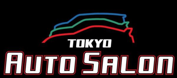автосалон Токио
