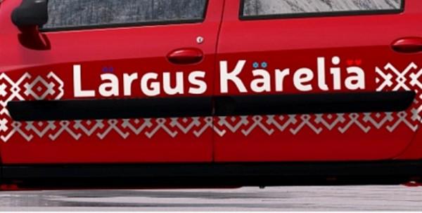 Lada Largus Karelia
