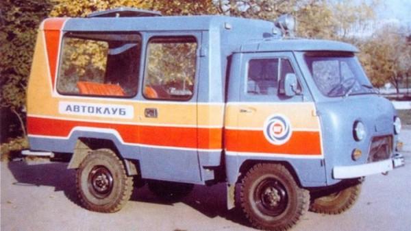 УАЗ - передвижной автоклуб