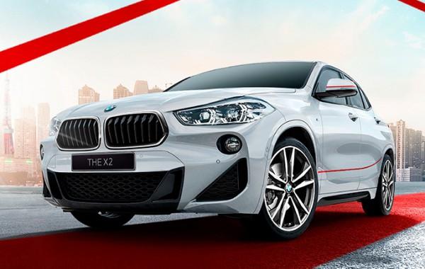 BMW X2, версия Sunrise Edition