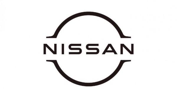 Nissan, новый логотип