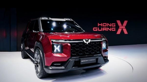 Wuling Hongguang X