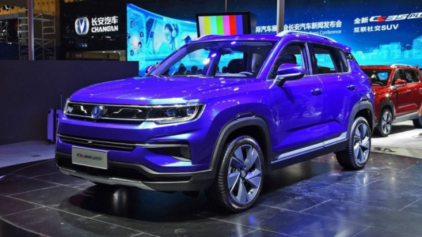 Changan CS35 PLUS