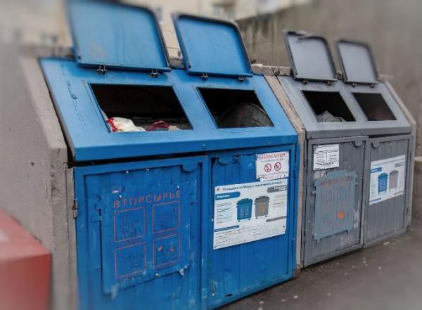 мусор, контейнеры