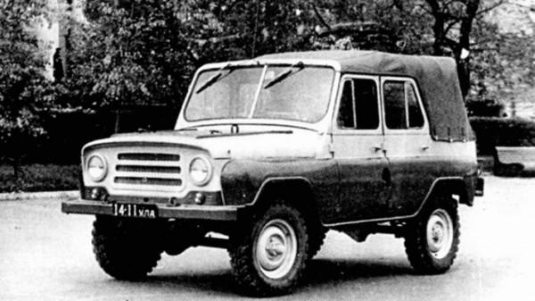 УАЗ-460