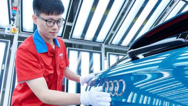 Audi и китайская FAW