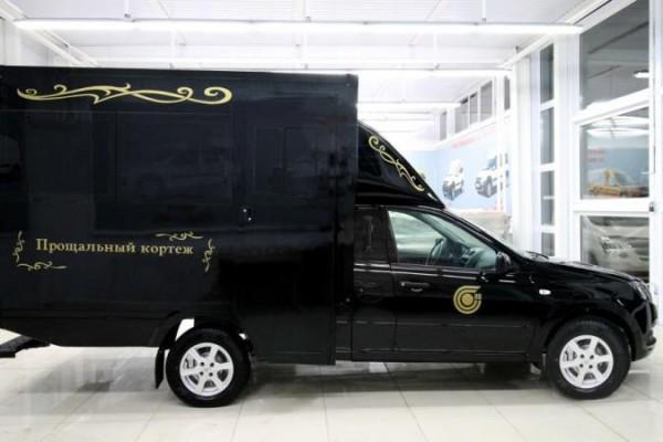 Lada Granta, бюджетный катафалк