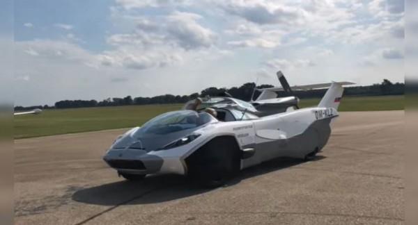 AirCar, летающий автомобиль