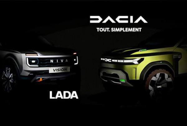 Lada и Dacia