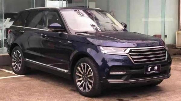 Hunkt Canticie, китайская копия Range Rover