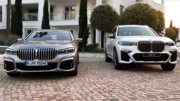 BMW ноздри