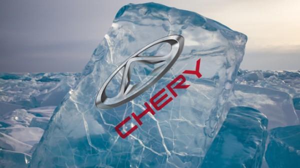 Chery Tiggo 8 Pro, ледяной куб