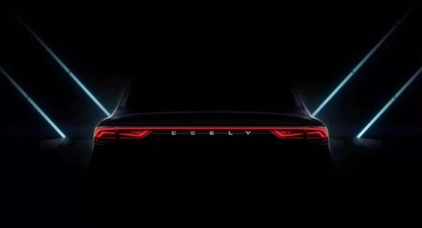 Geely Coolray, тизер