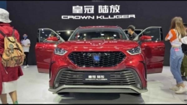Toyota Crown Kluger