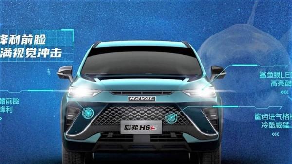 Haval H6S, купе-кросс
